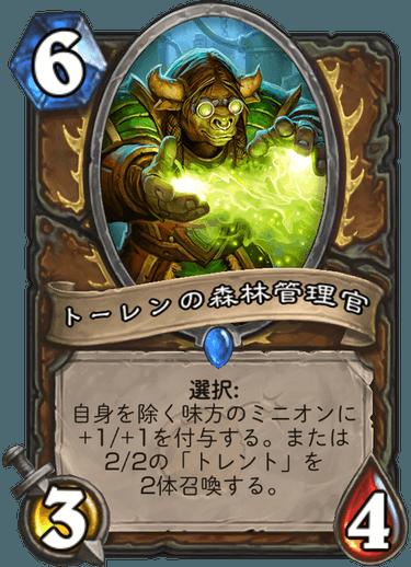 f:id:kadoha:20180802104954p:plain