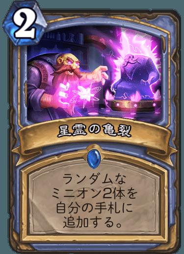 f:id:kadoha:20180802110351p:plain