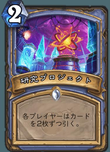 f:id:kadoha:20180802110445p:plain