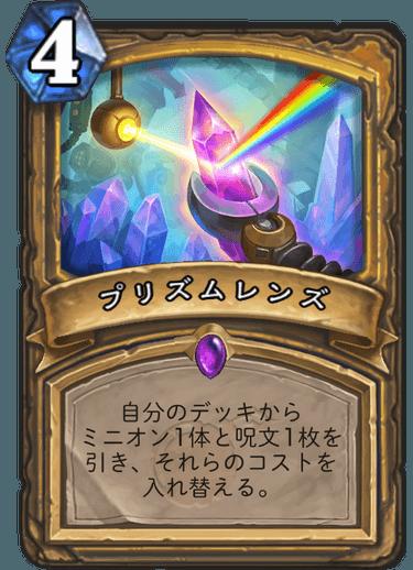 f:id:kadoha:20180802173018p:plain