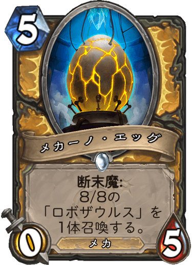 f:id:kadoha:20180802173544p:plain