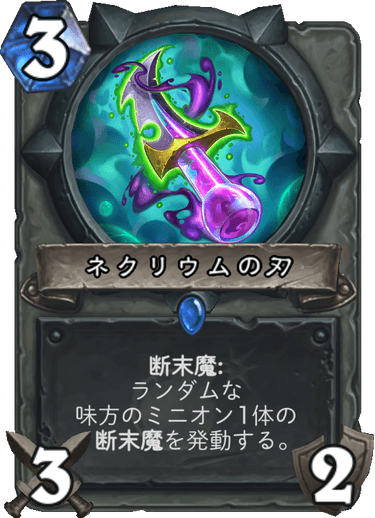 f:id:kadoha:20180803085628p:plain
