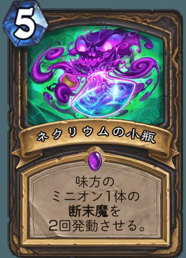 f:id:kadoha:20180803090242p:plain
