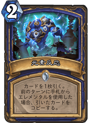 f:id:kadoha:20180803094300p:plain