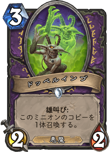 f:id:kadoha:20180803102518p:plain