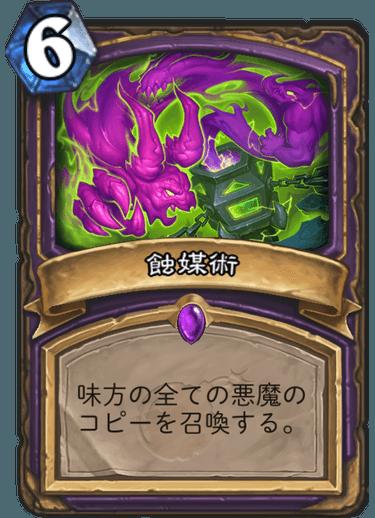 f:id:kadoha:20180803103024p:plain