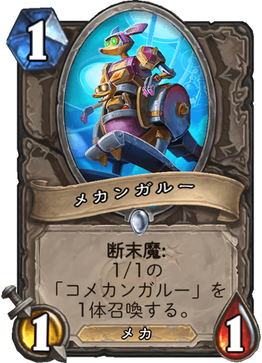 f:id:kadoha:20180803214635p:plain