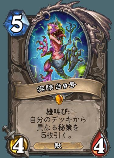 f:id:kadoha:20180804155505p:plain