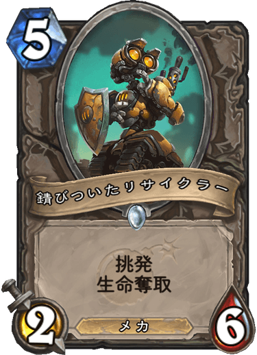 f:id:kadoha:20180804163336p:plain