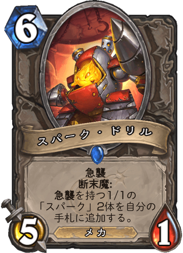 f:id:kadoha:20180804163652p:plain