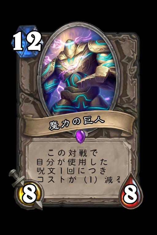f:id:kadoha:20181121235006p:plain