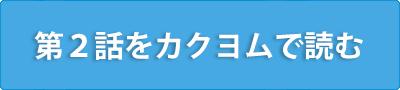 f:id:kadokawa-toko:20170419190149j:plain