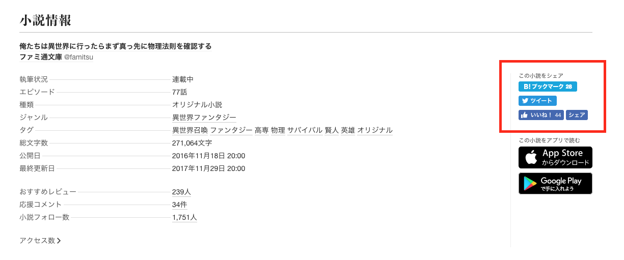 f:id:kadokawa-toko:20171130114527p:plain