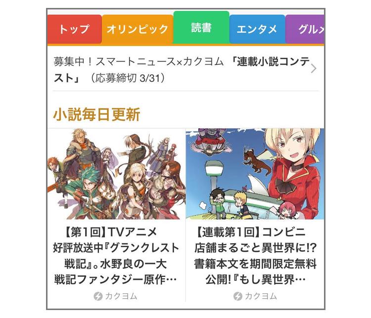 f:id:kadokawa-toko:20180215142203j:plain
