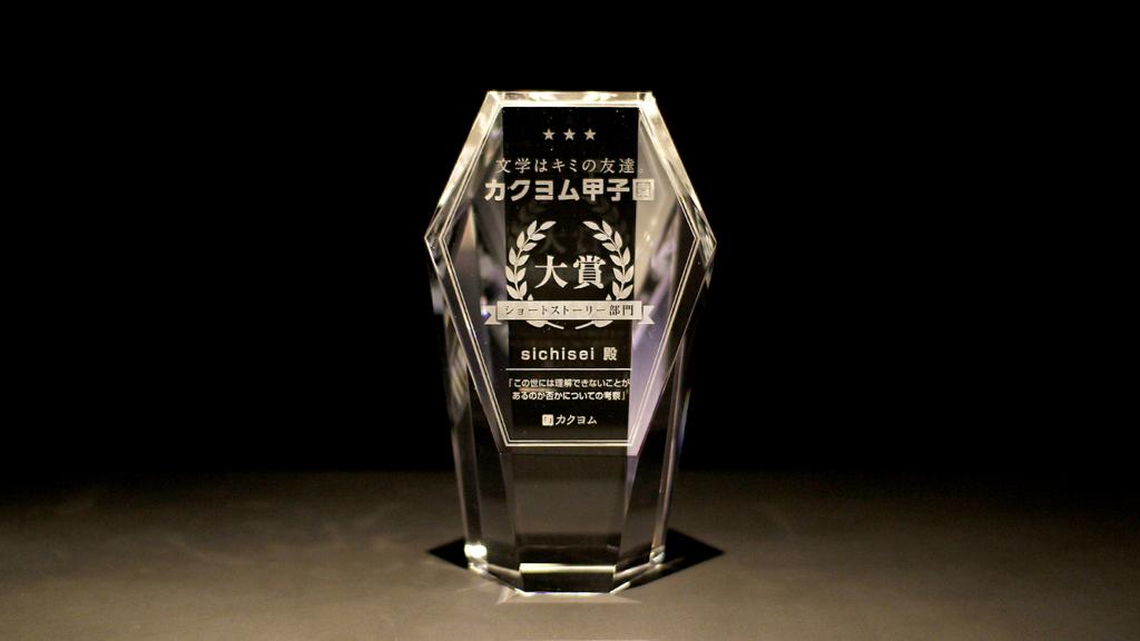f:id:kadokawa-toko:20180328140247j:plain