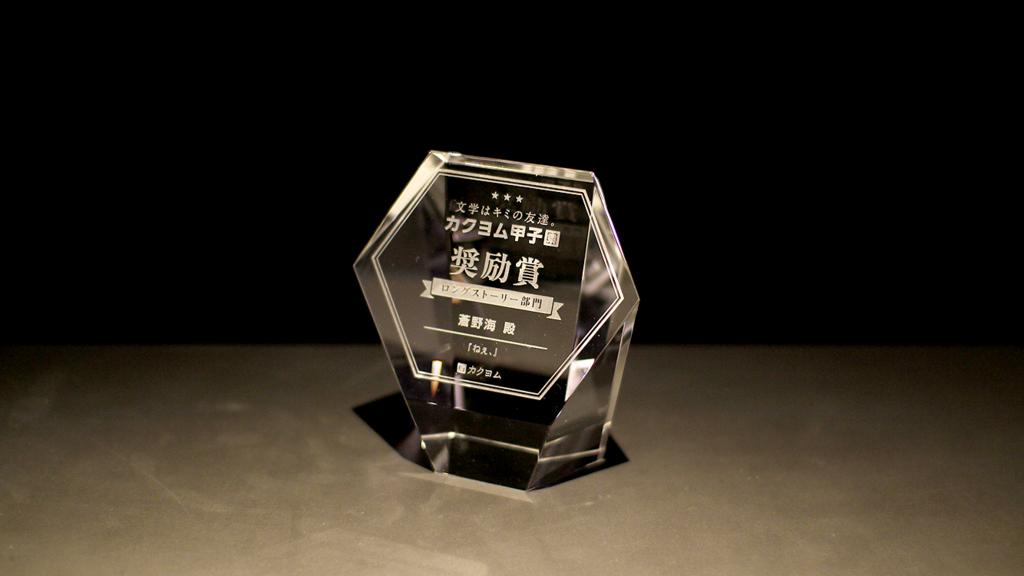 f:id:kadokawa-toko:20180328140402j:plain