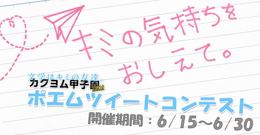 f:id:kadokawa-toko:20180615100218j:plain