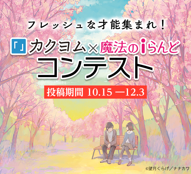 f:id:kadokawa-toko:20180713122829j:plain