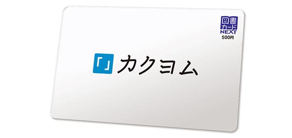 f:id:kadokawa-toko:20180802151728j:plain
