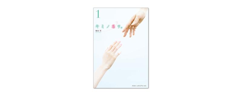 f:id:kadokawa-toko:20181101173616j:plain