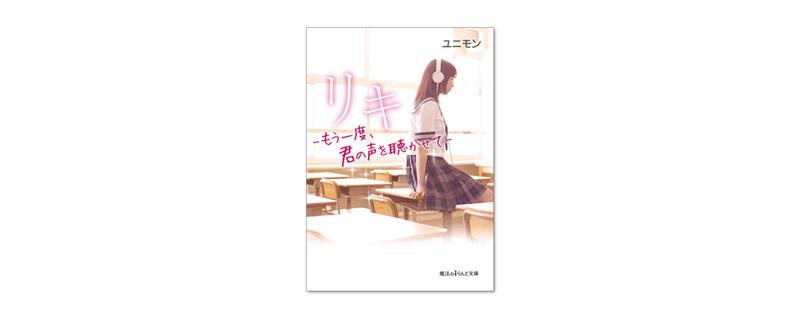 f:id:kadokawa-toko:20181101173624j:plain