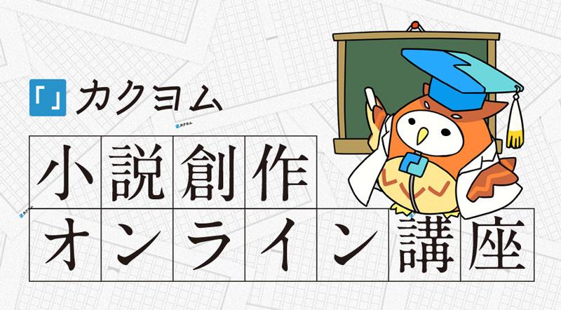 f:id:kadokawa-toko:20181116100837j:plain