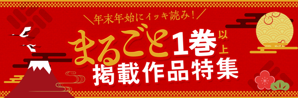 f:id:kadokawa-toko:20181217142359j:plain
