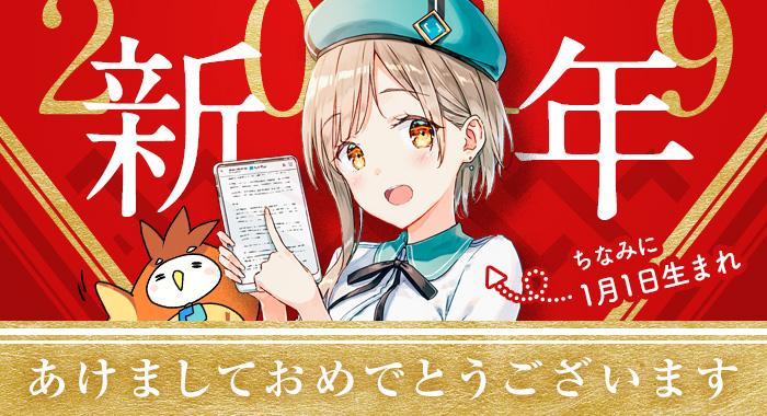 f:id:kadokawa-toko:20181225165004j:plain