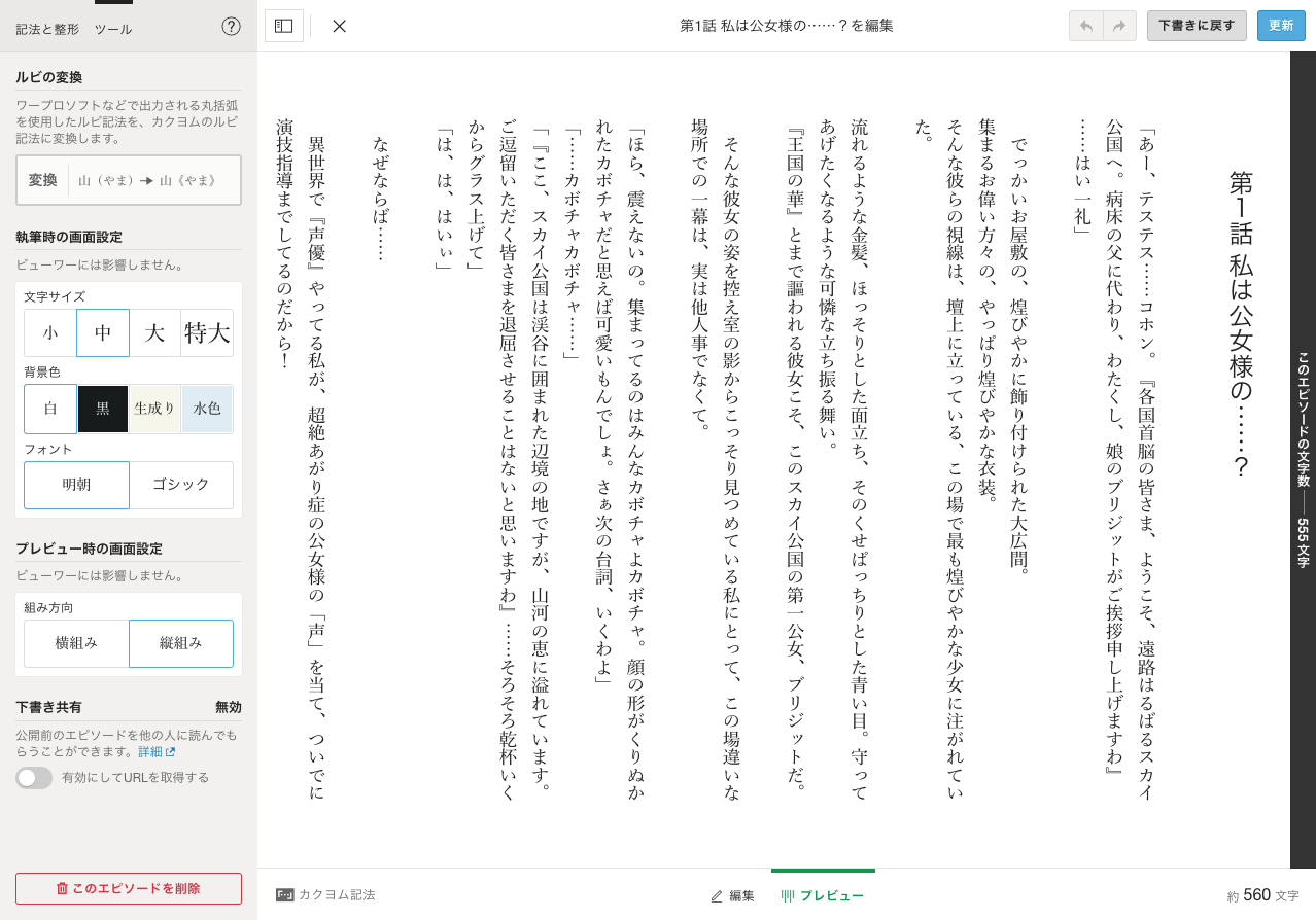 f:id:kadokawa-toko:20190205183704p:plain