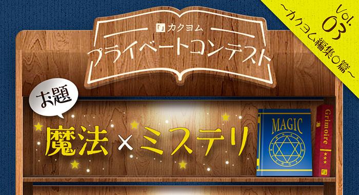 f:id:kadokawa-toko:20190218184119j:plain