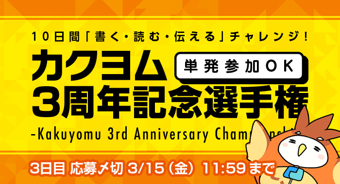 https://cdn-ak.f.st-hatena.com/images/fotolife/k/kadokawa-toko/20190312/20190312171024.jpg