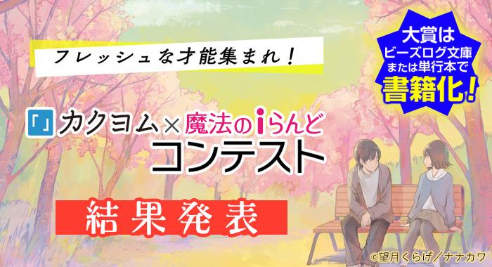 f:id:kadokawa-toko:20190315113435j:plain
