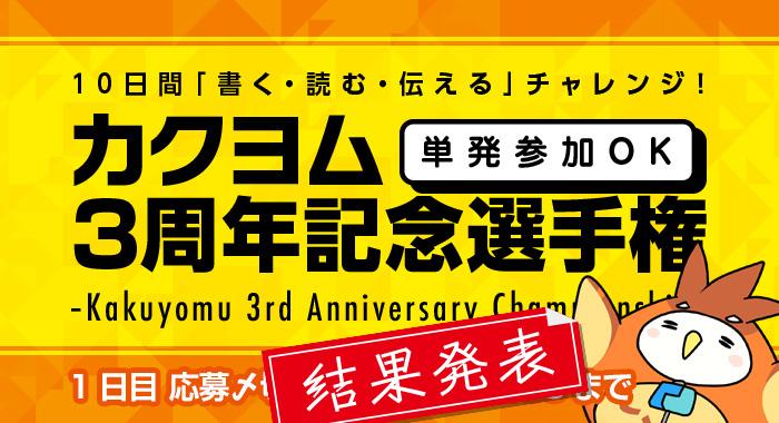 f:id:kadokawa-toko:20190318161605j:plain
