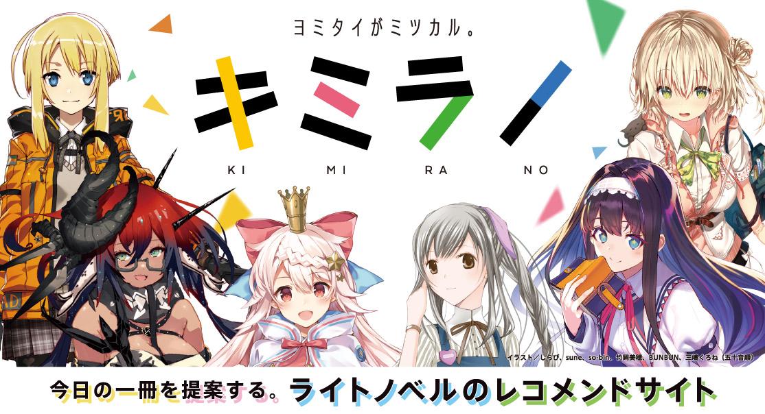f:id:kadokawa-toko:20190318164832j:plain
