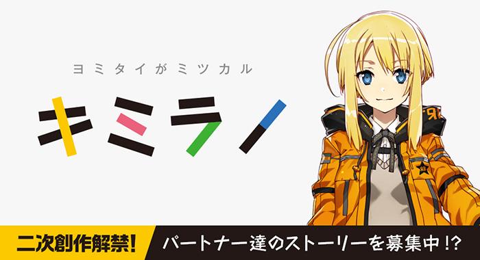 f:id:kadokawa-toko:20190320151013j:plain