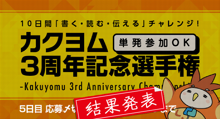 f:id:kadokawa-toko:20190322121525j:plain
