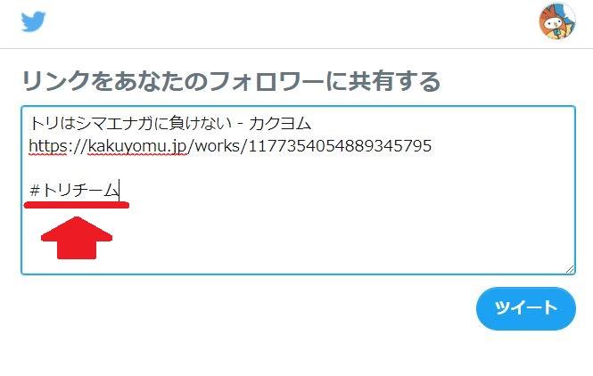 f:id:kadokawa-toko:20190425193026j:plain:w400