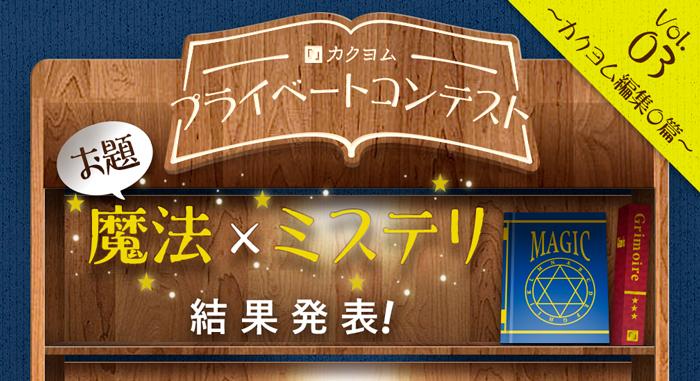 f:id:kadokawa-toko:20190520122342j:plain