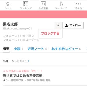 f:id:kadokawa-toko:20190530111832p:plain