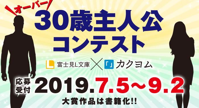 f:id:kadokawa-toko:20190611135325j:plain