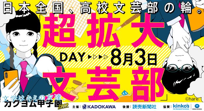 f:id:kadokawa-toko:20190621155659j:plain