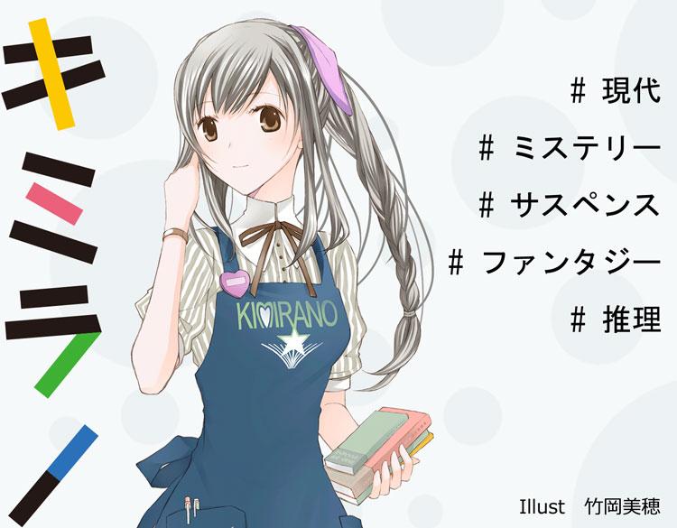 f:id:kadokawa-toko:20190701105618j:plain