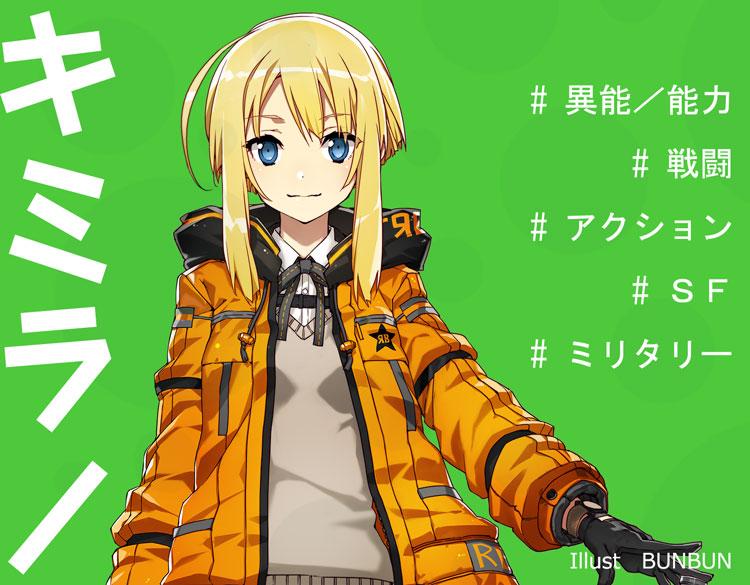 f:id:kadokawa-toko:20190701105648j:plain