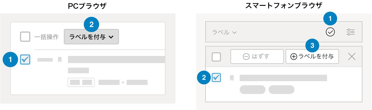 f:id:kadokawa-toko:20190725114713p:plain
