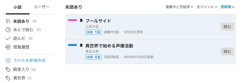 f:id:kadokawa-toko:20190725121427p:plain