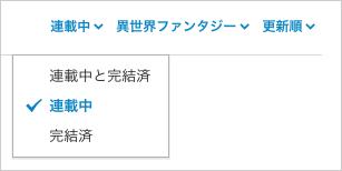 f:id:kadokawa-toko:20190725122048p:plain