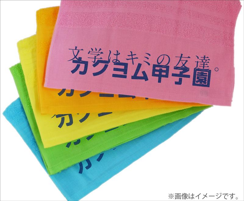 f:id:kadokawa-toko:20190725173413j:plain
