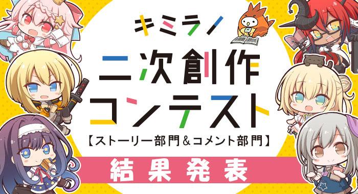 f:id:kadokawa-toko:20190830115058j:plain