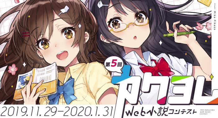 f:id:kadokawa-toko:20190912160943p:plain