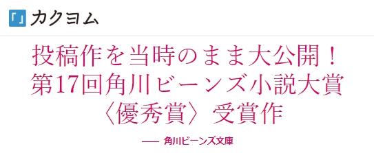 f:id:kadokawa-toko:20191212142829j:plain